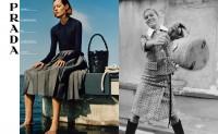 Prada 发布 2020 春夏女装系列广告大片