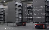 Nike 在日本打造智能化物流分销中心