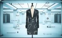 广州海珠区推动纺织产业智能化转型升级