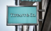 """Tiffany股东向LVMH并购案说""""我愿意"""""""