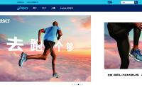 亚瑟士 Asics 全年财报:跑步产品和 Onitsuka Tiger强劲
