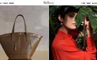 英国零售业大亨收购轻奢皮具品牌 Mulberry
