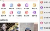 短视频线上购物平台快节App完成数千万元融资
