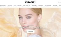 Chanel 旗下高定工坊将参与口罩和防护服的生产