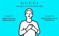 """Gucci把""""7千万粉丝""""交给世卫组织"""