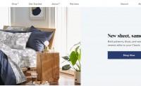 美国床上用品品牌 Brooklinen 成功融资5000万美元