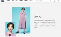 """优衣库同门品牌GU推出虚拟模特""""YU"""""""