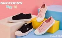 斯凯奇推出全新 V'Lites 帆布鞋系列