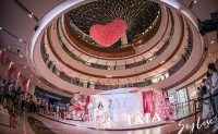 TATA 在成都带来 520 COUPLE SAY LOVE 互动时尚大秀