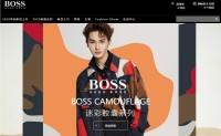 Hugo Boss 今年一季度销售额下降17%
