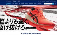 """ASICS 亚瑟士能否靠""""跑鞋""""反败为胜?"""