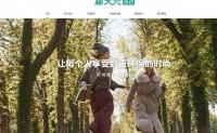环保色纺面料的纺织企业——新天元色纺