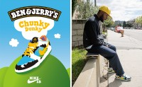 Nike SB Dunk Low Pro Ben & Jerry's 即将发售
