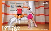 "PUMA KIDS""畅玩酷夏""系列发布"