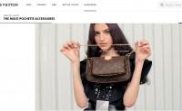 LV 和 Chanel 手袋全面提价,个别款式涨幅高达20%至25%