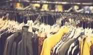 欧美时尚零售商正在与堆积如山的库存做斗争