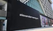 Alexander Wang 西南首店 7 月将在成都 in99 开出