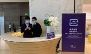 """上海的全国首个""""即买即退""""服务能成功拉动奢侈品消费吗?"""