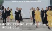 哥本哈根时装周将于8月正常进行