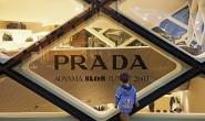 Prada没有考虑退市,5月在华销量增长超10%
