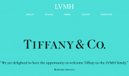 LVMH集团决定维持给 Tiffany的收购价格