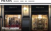 Prada集团上半年销售下滑超预期