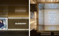 Burberry 在深圳湾万象城开特别的新店