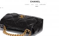 Chanel 收购意大利制革厂 Conceria Gaiera Giovanni