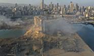 黎巴嫩多家设计师品牌在大爆炸中损失惨重