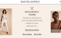 David Jones 推出数字化平台