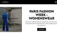 巴黎时装周披露最新日程
