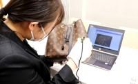 Komehyo 推出采用人工智能技术的奢侈品鉴定系统