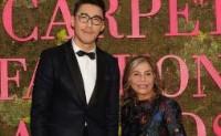 2020年度绿毯时尚颁奖盛典(GCFAs)