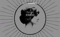 Chanel 将在巴黎举办最全面的 Chanel 本人作品回顾展