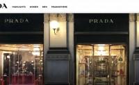 Prada:今年以来中国市场销售同比增长已达两位数