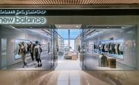 New Balance 开出了全球首家 NB Grey 店