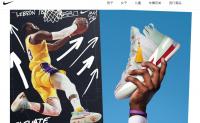 上季度,Nike 集团净赚15亿美元,线上销售同比大涨82%