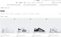 Nike 和 Reebok 等在产品线中使用了人工合成材料