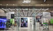 "JNBY 在成都远洋太古里新形象店带来""身份解脱""对谈活动"