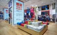 Uniqlo优衣库8月日本销售激增三成 母企迅销股价急升4.3%