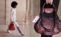 Longchamp推出新款Filet Le Pliage渔网包
