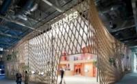 Hermès集团宣布于法国奥增设一座皮具工坊