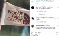 Gucci与The North Face合作推出联名系列