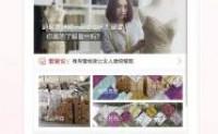纺织辅料B2B平台辅布司完成A+轮融资