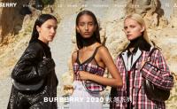 Burberry 销售恢复增长