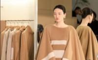 羊绒品牌 SANDRIVER在上海老码头举办新品发布会