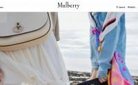 Frasers 集团增持英国轻奢皮具品牌 Mulberry 的股票