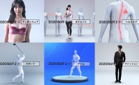 日本时尚电商集团 ZOZO 发布新一代3D量体衣
