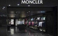 品牌 Moncler连续第二年荣登道琼斯可持续发展指数