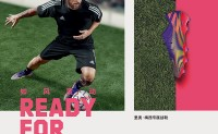 adidas 推出新款 Nemeziz 足球鞋